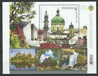 Ukraine 2019 Castles, Churches, Nature Lviv Oblast MNH Sheet