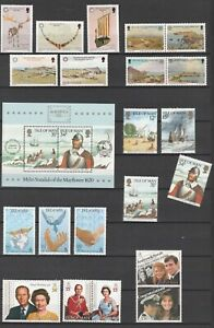 IoM Collection E, SEVEN Sets/Issues MNH, SG cat = £13+