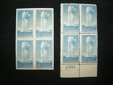 Vintage Postal Stamps 1 Block 4 stamps 5 cents Yellow Stone US & More __ F1