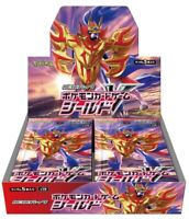 """NEW Pokemon Card Sword & Shield New Expansion """"Shield"""" Sealed Booster Box Japan"""
