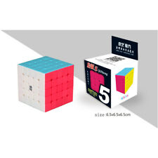 QIZHENG 5x5x5 Professional Smooth Fastest Speed Magic Cube Twist Puzzle Kid Gift