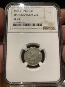 Very rare Chinese silver coin