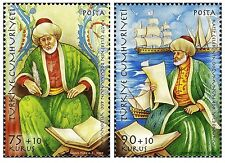 TURKEY 2009, 400th ANNIVERSARY OF THE BIRTH OF KATIP CELEBI, MNH