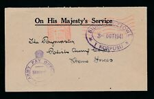 POLAND WW2 1941 OFFICIAL ENVELOPE OHMS FPO 1st CORPS OVAL + ARMY PAY OFFICE