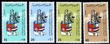 LIBIA REGNO  1970 -  RADIO E TELEVISIONE  - SERIE **