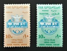 UAR, Egypt,10M ARAB POSTAL UNION, PALESTINE 1964, Mint, unused