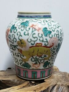 Old Chinese Porcelain Doucai Ginger Jar