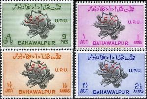 EBS Bahawalpur ریاستِ بہاولپور  1949 - UPU Officials - D25A-D28A MNH**