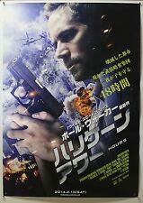 HOURS - 2014 JAPANESE B1 MOVIE POSTER 29X41 Paul Walker / Genesis Rodriguez - V