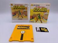 The Legend of Zelda 2 for the Famicom Disk System CIB