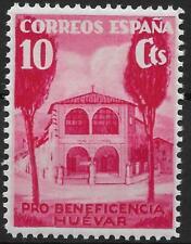SPAIN Spanish Civil War 1938  HUEVAR ( Sevilla) MNHOG. Sofima # 51.