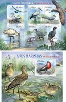 Extinct Sea Birds Vögel Animals Fauna Mozambique MNH stamp set