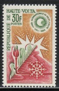 Burkina Faso 1964 MNH Sc 133 International Quiet Sun Year IQSY