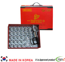 Korea HS Vacuum Suction Body Slimming Massage 30 Cups Full Set Pump Hose Free Bu