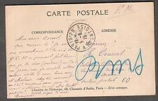 WWI military post card Paris rue Pontoise to H Doussot soldat secteur postal 60