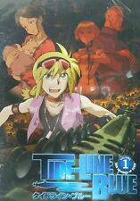 TIDE-LINE BLUE Vol 1 The HAMMER of EDEN 4 Episodes Blue Submarine No.6 SEALED