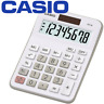 CASIO MX-8B Calculator For Office Desktop Business & Students - MX8 / MX8B