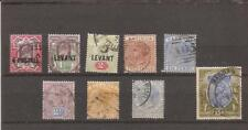 U.K.-9 early used older stamps-former possessions (Qv, etc)