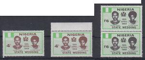 Nigeria 1969 Yvert 228-229 Wedding mariage général Yakubu Gowon