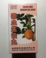 10x Yang Xue Sheng Fa Wan Nourish Blood Hair Growth 100% Natural Ingredient EKG