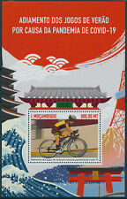 More details for mozambique 2021 mnh olympics stamps tokyo 2020 postponement corona cycling 1v ms
