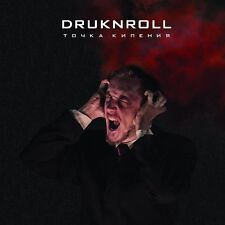 """Druknroll """"Boiled Point"""" CD [Modern Melodic Hard'n'Heavy Metal from Russia]"""