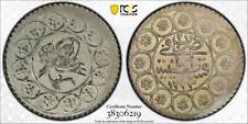 TURKEY - OTTOMAN , 20 PARA 1223/21 AH  SULTAN MAHMOUD II PCGS MS 62 , XXRARE
