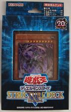 Japanese Yugioh, R: Machine Dragon Re-Volt Structure Deck Factory Sealed SR03