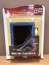 Tenyo T-225 Mystic Blackboard Magic Illusion Trick Japan Box English Instruction