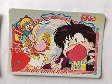 Sailor Moon R Carddass 232