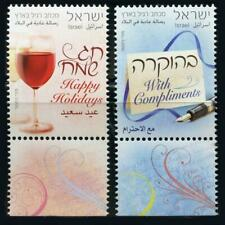 Israel: 2010 Greetings (1832-1833) With Tabs MNH