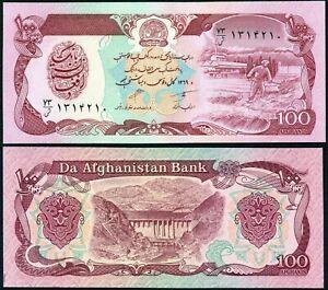 Afghanistan 100 afghanis 1990 Farm Worker & Hydroelectric Dam P58b UNC