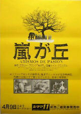 """Japanese B2 20""""x28"""" Movie Poster Wuthering Heights 1991 Luis Buñuel"""