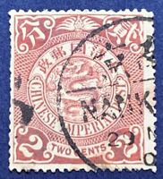 1898 IMPERIAL CHINA COILING DRAGON 2C STAMP #100 WITH NANKING POSTMARK CANCEL
