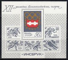 UdSSR /CCCP Block 109** (4449**) Olympia 1976 Innsbruck