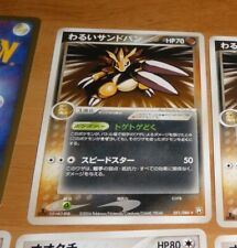 TCG POKEMON JAPANESE RARE CARD CARTE TEAM ROCKET 051/084 1ST 1ED JAPAN MINT