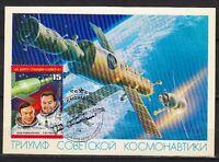 Soviet Russia 1979 space Maxi Card Salyut-6 crew Y.Romanenko & G.Grechko