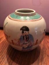 "Porcelain Glazed Antique Pot/Jar Hand Painted 3 Men China 4"""