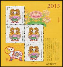 CHINA 2015-1 Yellow Lunar New Year Ram Gift  Zodiac mini-pane羊