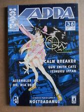 KAPPA MAGAZINE n°38 1995  - LUPIN III Nostradamus -  Star Comics   [G371L]