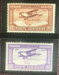EGYPT 1926 AIR SET SG; 132/33 MOUNTED MINT