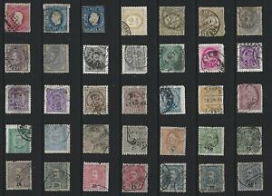 G704 Portugal / A Small Collection Early Issues Used