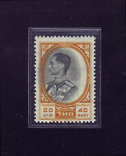 Thailand Stamp 1965 King Rama9 Definitive 3rd Series 40 Baht Portrait Shift Left