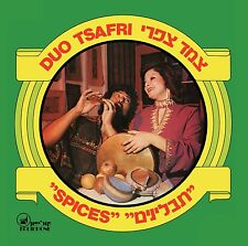israeli oriental yemenite CD-duo tsafri-spices-funky groove breaks-2015 issue