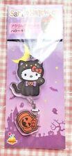 Sanrio Happy lottery Sanrio Halloween 2020 Acrylic key chain 22 Hello kitty