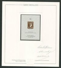 GRIECHENLAND Nr. 1 OFFICIAL REPRINT UPU CONGRESS 1984 MEMBERS ONLY !! z1614