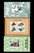 China stamps (1982 T79) (1987 T121 ) (1982 J85) S/S Mnh