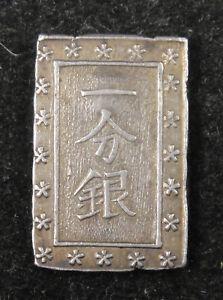 Japan Silver Coin, JNDA  09-50 Tenpo 1 Bu-Gin, 1837-1854