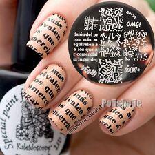 Alfabeto Plantilla de sello de tema Arte en Uñas Imagen Stamping Placa BORN PRETTY BP76