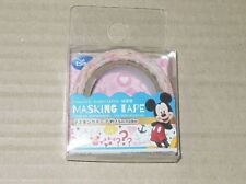 Disney Mickey Mouse Masking Tape Paper Tape 15mm x 8m